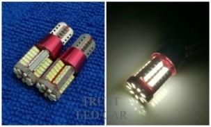 LED T 10 - 57 SMD LED